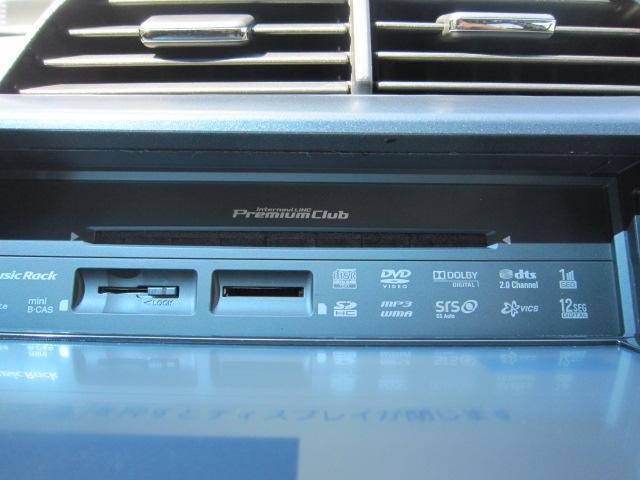 15XH ファインスタイル 純正ワイドナビ CD CD録音 DVDビデオ フルセグ Bカメラ スマートキー ETC クルーズコントロール シートヒーター ハーフレザー 16アルミ 30700キロ HIDライト オートエアコン(31枚目)