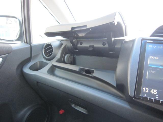 15XH ファインスタイル 純正ワイドナビ CD CD録音 DVDビデオ フルセグ Bカメラ スマートキー ETC クルーズコントロール シートヒーター ハーフレザー 16アルミ 30700キロ HIDライト オートエアコン(39枚目)