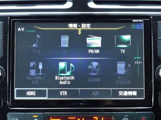 ライダーブラックラインZZ S-HV Aセーフティ 純正8型SDナビ 後席FDモニター Bluetooth 両側自動ドア 全方位カメラ エマージェンシーブレーキ LEDヘッドランプ Fog&dayライト CD録音 DVD再生 ETC 禁煙車(9枚目)
