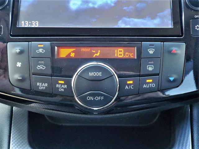 ライダーブラックラインZZ S-HV Aセーフティ 純正8型SDナビ 後席FDモニター Bluetooth 両側自動ドア 全方位カメラ エマージェンシーブレーキ LEDヘッドランプ Fog&dayライト CD録音 DVD再生 ETC 禁煙車(30枚目)