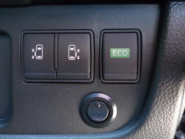 ライダーブラックラインZZ S-HV Aセーフティ 純正8型SDナビ 後席FDモニター Bluetooth 両側自動ドア 全方位カメラ エマージェンシーブレーキ LEDヘッドランプ Fog&dayライト CD録音 DVD再生 ETC 禁煙車(36枚目)