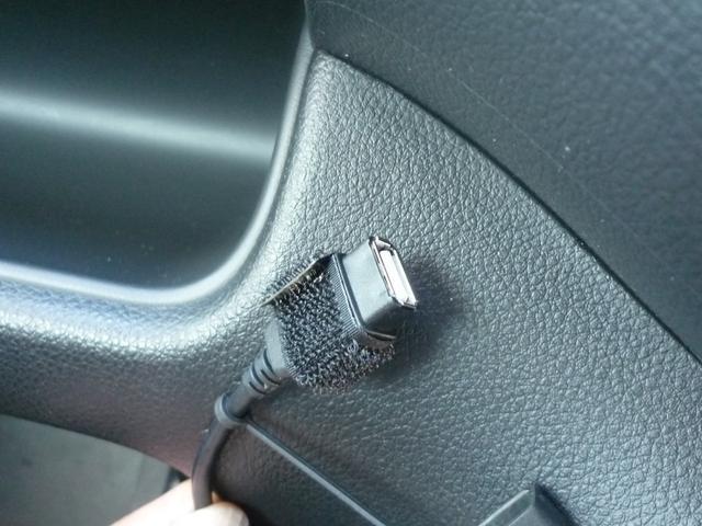 ライダーブラックラインZZ S-HV Aセーフティ 純正8型SDナビ 後席FDモニター Bluetooth 両側自動ドア 全方位カメラ エマージェンシーブレーキ LEDヘッドランプ Fog&dayライト CD録音 DVD再生 ETC 禁煙車(39枚目)