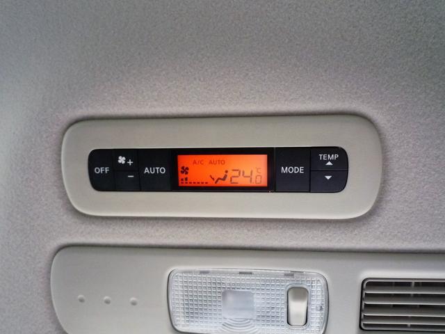 ライダーブラックラインZZ S-HV Aセーフティ 純正8型SDナビ 後席FDモニター Bluetooth 両側自動ドア 全方位カメラ エマージェンシーブレーキ LEDヘッドランプ Fog&dayライト CD録音 DVD再生 ETC 禁煙車(42枚目)