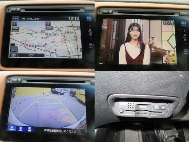 純正ナビ、TV、バックカメラ、ETC装備!安全で快適なドライブを!