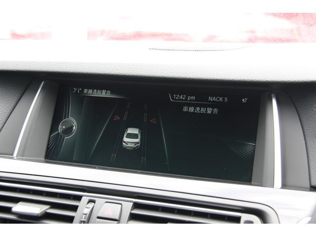 BMW BMW 523d 後期 アクティブクルーズコントロール 黒レザー