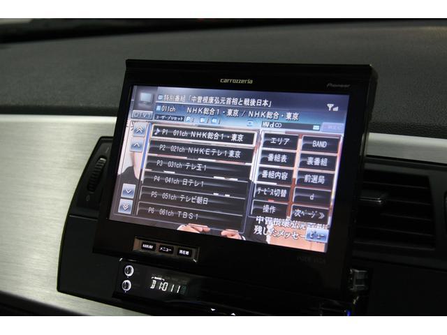 「BMW」「BMW Z4」「オープンカー」「埼玉県」の中古車10