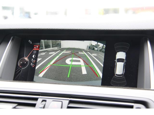 「BMW」「BMW」「ステーションワゴン」「埼玉県」の中古車9