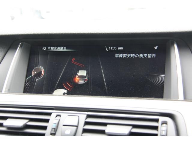 「BMW」「BMW」「ステーションワゴン」「埼玉県」の中古車15