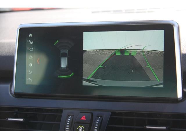 218dアクティブツアラー スポーツ 後期 アドバンストアクティブセーフティ―P ヘッドアップディスプレイ アクティブクルーズコントロール コンフォートアクセス 電動リアゲート バックカメラ(13枚目)