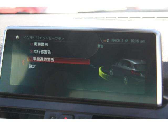 218dアクティブツアラー スポーツ 後期 アドバンストアクティブセーフティ―P ヘッドアップディスプレイ アクティブクルーズコントロール コンフォートアクセス 電動リアゲート バックカメラ(18枚目)