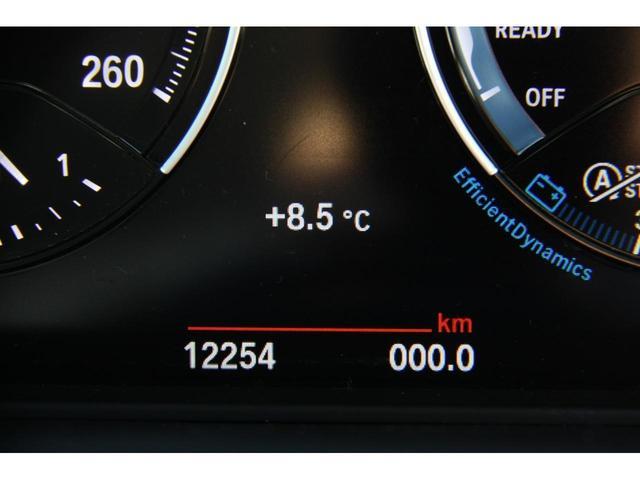 218dアクティブツアラー スポーツ 後期 アドバンストアクティブセーフティ―P ヘッドアップディスプレイ アクティブクルーズコントロール コンフォートアクセス 電動リアゲート バックカメラ(23枚目)