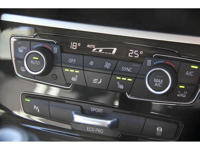 218dアクティブツアラー スポーツ 後期 アドバンストアクティブセーフティ―P ヘッドアップディスプレイ アクティブクルーズコントロール コンフォートアクセス 電動リアゲート バックカメラ(24枚目)