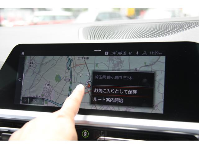 320i Mスポーツ コンフォートパッケージ ヘッドアップディスプレイ ジェスチャーコントロール 電動リアゲート アクティブクルーズコントロール(11枚目)