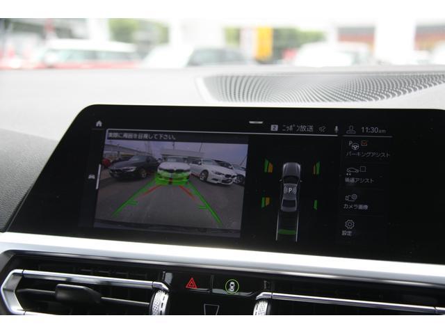 320i Mスポーツ コンフォートパッケージ ヘッドアップディスプレイ ジェスチャーコントロール 電動リアゲート アクティブクルーズコントロール(12枚目)