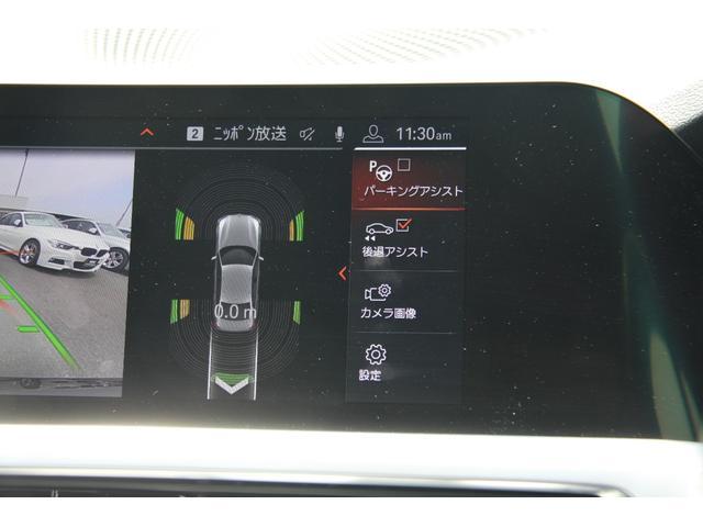 320i Mスポーツ コンフォートパッケージ ヘッドアップディスプレイ ジェスチャーコントロール 電動リアゲート アクティブクルーズコントロール(13枚目)