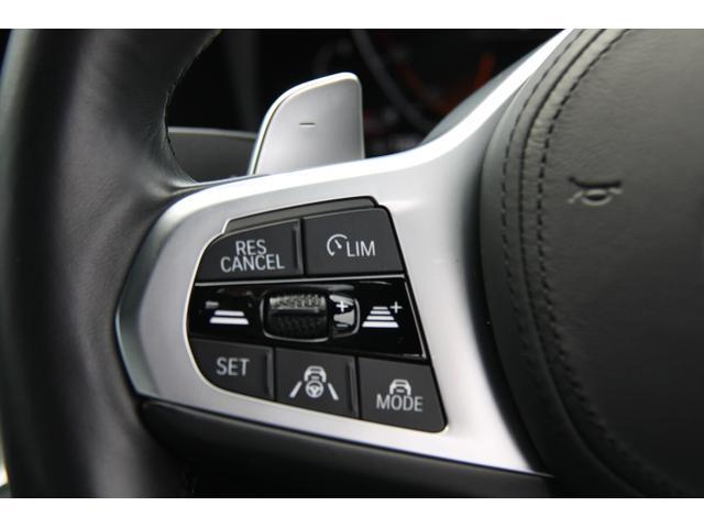 320i Mスポーツ コンフォートパッケージ ヘッドアップディスプレイ ジェスチャーコントロール 電動リアゲート アクティブクルーズコントロール(15枚目)