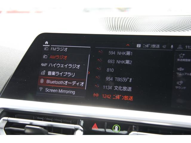 320i Mスポーツ コンフォートパッケージ ヘッドアップディスプレイ ジェスチャーコントロール 電動リアゲート アクティブクルーズコントロール(19枚目)