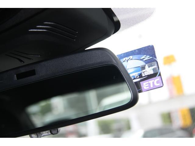 320i Mスポーツ コンフォートパッケージ ヘッドアップディスプレイ ジェスチャーコントロール 電動リアゲート アクティブクルーズコントロール(22枚目)