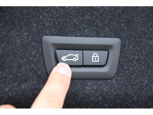 320i Mスポーツ コンフォートパッケージ ヘッドアップディスプレイ ジェスチャーコントロール 電動リアゲート アクティブクルーズコントロール(33枚目)