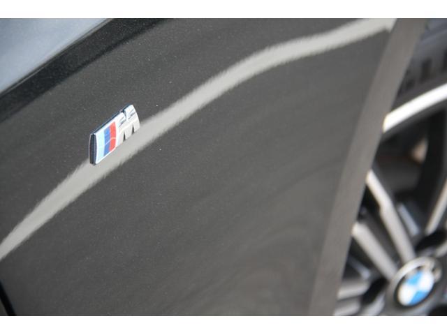 320i Mスポーツ コンフォートパッケージ ヘッドアップディスプレイ ジェスチャーコントロール 電動リアゲート アクティブクルーズコントロール(35枚目)