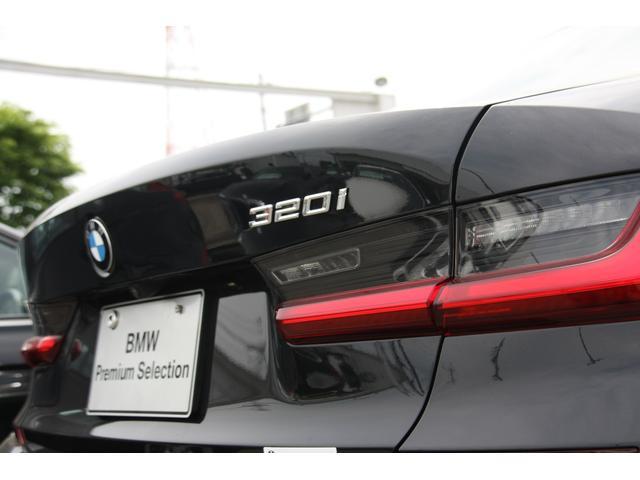320i Mスポーツ コンフォートパッケージ ヘッドアップディスプレイ ジェスチャーコントロール 電動リアゲート アクティブクルーズコントロール(39枚目)