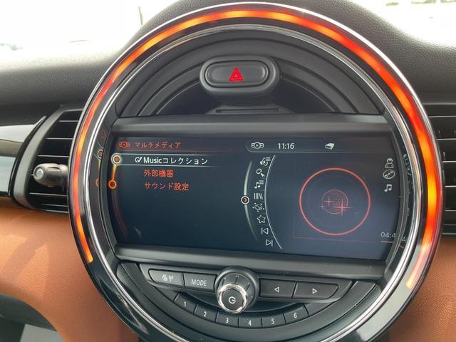 クーパーS セブン 特別仕様車『SEVEN』 専用インテリア ハーフレザーシート 専用17インチアルミ  クルーズコントロール HDDナビ バックカメラ ブラックヘッドライトリング ユニオンジャックテールライト(24枚目)