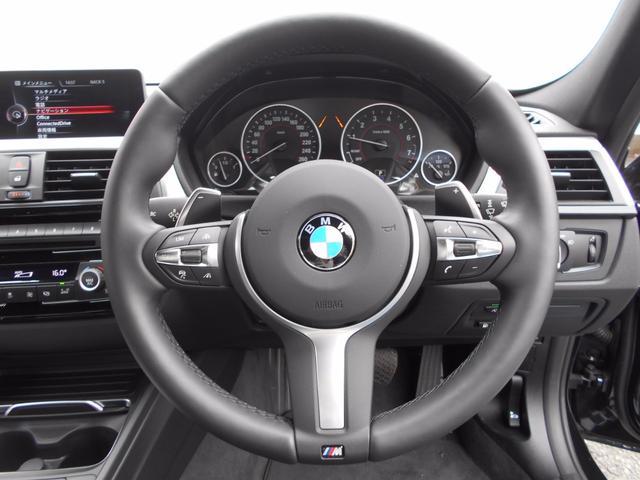 BMW BMW 330e Mスポーツアイパフォーマンス 弊社デモカー 禁煙車
