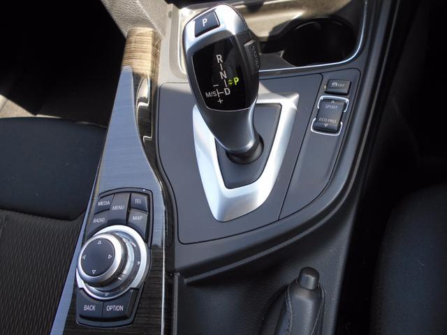 BMW BMW 320dブルーパフォーマンス ツーリングラグジュアリ 地デジ