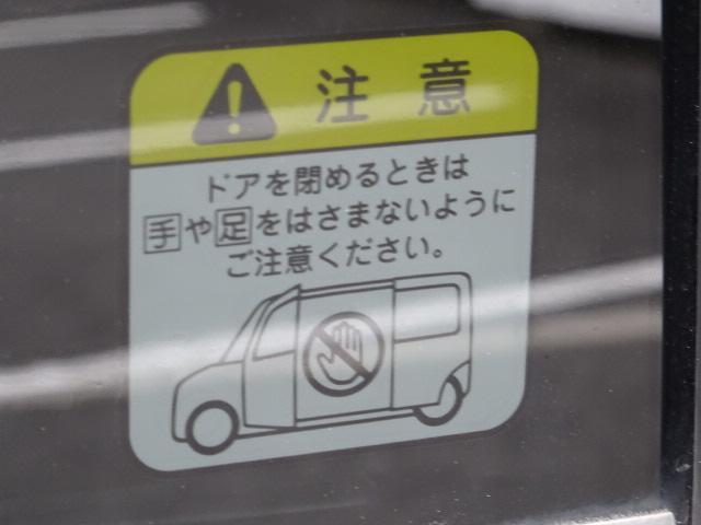 「トヨタ」「ルーミー」「ミニバン・ワンボックス」「埼玉県」の中古車22