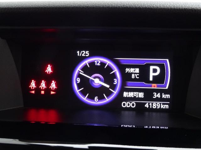 「トヨタ」「ルーミー」「ミニバン・ワンボックス」「埼玉県」の中古車24