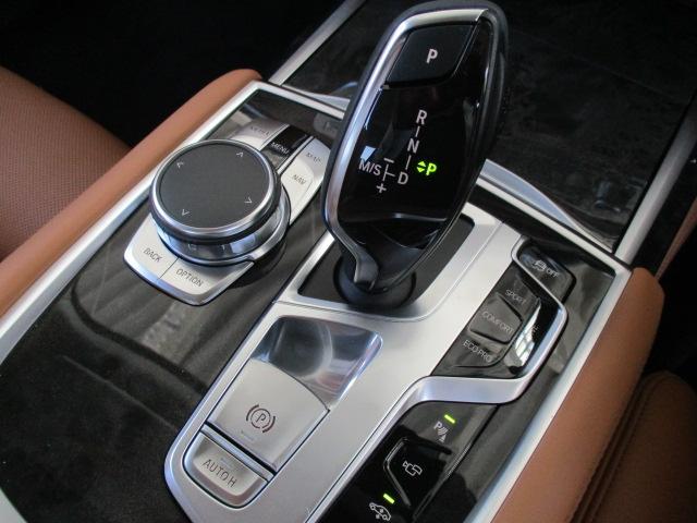 BMW BMW 750i