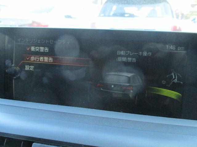 BMW BMW 118i スタイル コンフォートP バックカメラ