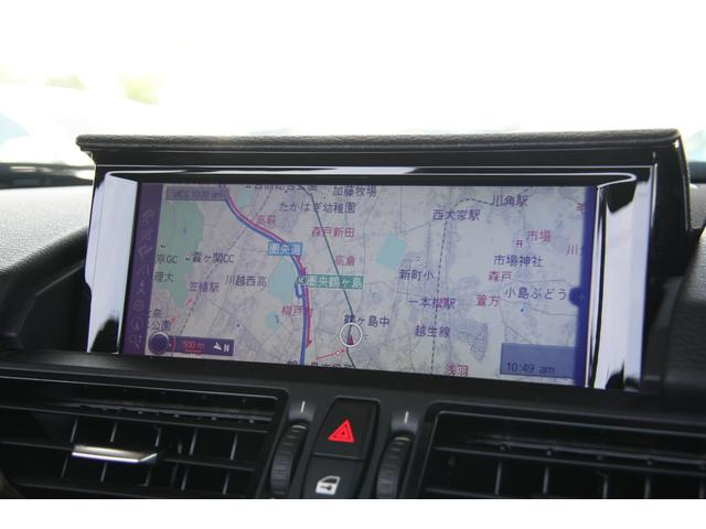 sDrive20i 純正HDDナビ キセノン ETC(7枚目)