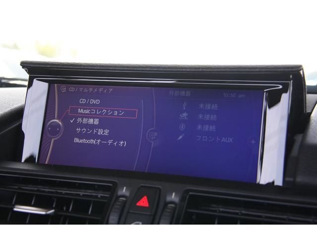 sDrive20i 純正HDDナビ キセノン ETC(13枚目)