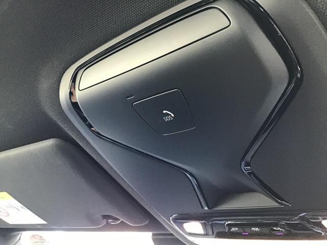 320d xDrive Mスポーツ アクティブクルーズコントロール ドライブアシスト Rカメラ 純正HDDナビゲーション Blue Tooth ミュージックサーバー LEDライト 18インチAW マルチ液晶メーター パドルシフト 禁煙車(26枚目)