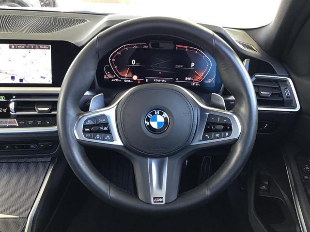 320d xDrive Mスポーツ アクティブクルーズコントロール ドライブアシスト Rカメラ 純正HDDナビゲーション Blue Tooth ミュージックサーバー LEDライト 18インチAW マルチ液晶メーター パドルシフト 禁煙車(34枚目)
