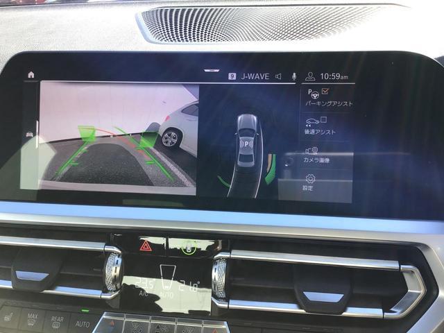 320d xDrive Mスポーツ アクティブクルーズコントロール ドライブアシスト Rカメラ 純正HDDナビゲーション Blue Tooth ミュージックサーバー LEDライト 18インチAW マルチ液晶メーター パドルシフト 禁煙車(40枚目)