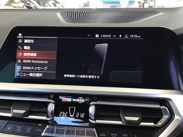 320d xDrive Mスポーツ アクティブクルーズコントロール ドライブアシスト Rカメラ 純正HDDナビゲーション Blue Tooth ミュージックサーバー LEDライト 18インチAW マルチ液晶メーター パドルシフト 禁煙車(43枚目)
