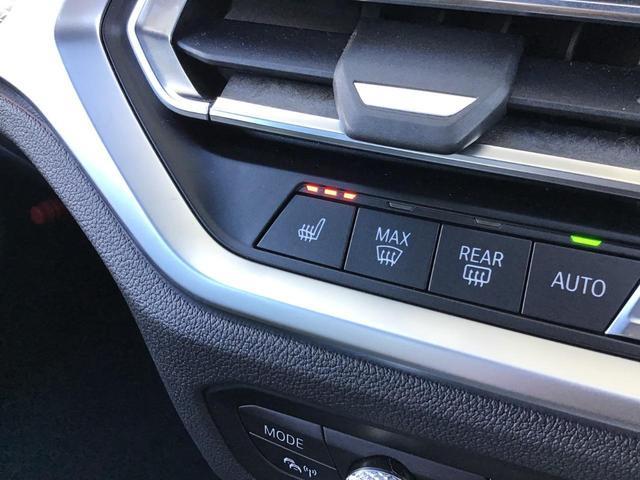 320d xDrive Mスポーツ アクティブクルーズコントロール ドライブアシスト Rカメラ 純正HDDナビゲーション Blue Tooth ミュージックサーバー LEDライト 18インチAW マルチ液晶メーター パドルシフト 禁煙車(48枚目)