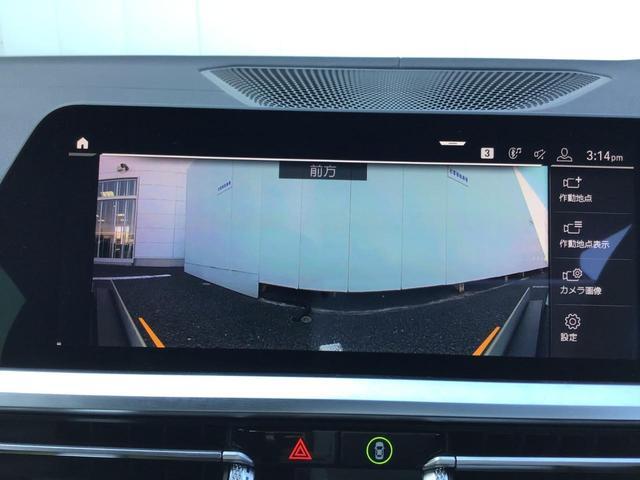 330i Mスポーツ デビューパッケージ アクティブクルーズコントロール ドライブアシスト コンフォートアクセス 純正HDDナビ Blue Tooth ミュージックサーバー アイドリングストップ LED ETC 禁煙車(30枚目)