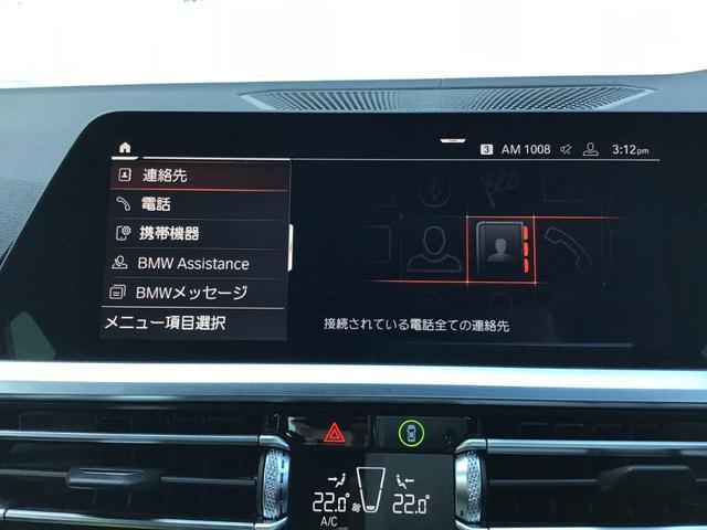 330i Mスポーツ デビューパッケージ アクティブクルーズコントロール ドライブアシスト コンフォートアクセス 純正HDDナビ Blue Tooth ミュージックサーバー アイドリングストップ LED ETC 禁煙車(32枚目)