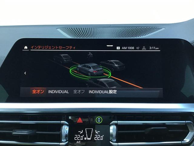 330i Mスポーツ デビューパッケージ アクティブクルーズコントロール ドライブアシスト コンフォートアクセス 純正HDDナビ Blue Tooth ミュージックサーバー アイドリングストップ LED ETC 禁煙車(33枚目)