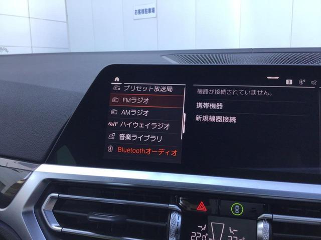 330i Mスポーツ デビューパッケージ アクティブクルーズコントロール ドライブアシスト コンフォートアクセス 純正HDDナビ Blue Tooth ミュージックサーバー アイドリングストップ LED ETC 禁煙車(35枚目)