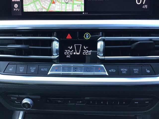 330i Mスポーツ デビューパッケージ アクティブクルーズコントロール ドライブアシスト コンフォートアクセス 純正HDDナビ Blue Tooth ミュージックサーバー アイドリングストップ LED ETC 禁煙車(36枚目)