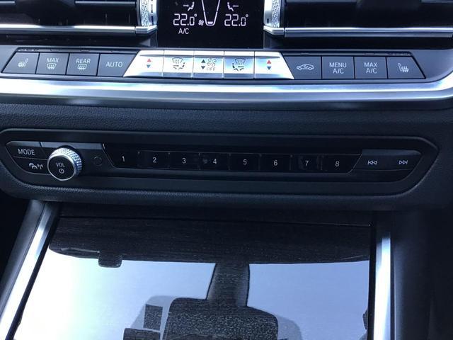 330i Mスポーツ デビューパッケージ アクティブクルーズコントロール ドライブアシスト コンフォートアクセス 純正HDDナビ Blue Tooth ミュージックサーバー アイドリングストップ LED ETC 禁煙車(37枚目)