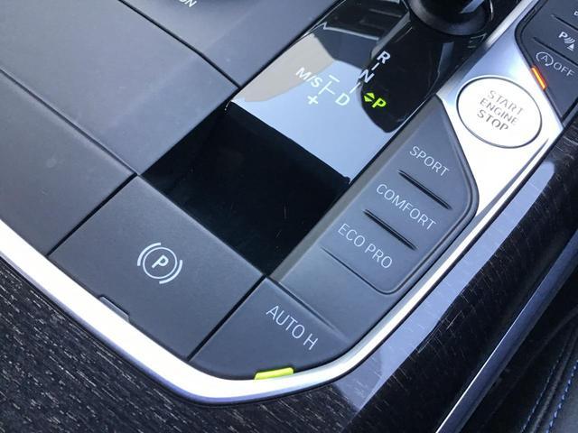 330i Mスポーツ デビューパッケージ アクティブクルーズコントロール ドライブアシスト コンフォートアクセス 純正HDDナビ Blue Tooth ミュージックサーバー アイドリングストップ LED ETC 禁煙車(42枚目)