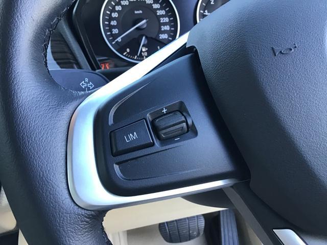 218iアクティブツアラーセレブレションEDファッシ ベージュレザーシート ドライブアシスト コンフォートアクセス Rカメラ 純正HDDナビ Blue Tooth ミュージックサーバー アイドリングストップ 17インチAW LED ETC 禁煙車(26枚目)