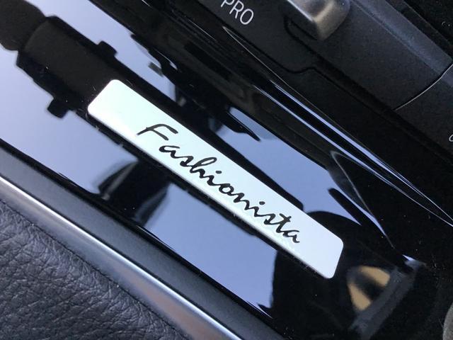 218iアクティブツアラーセレブレションEDファッシ ベージュレザーシート ドライブアシスト コンフォートアクセス Rカメラ 純正HDDナビ Blue Tooth ミュージックサーバー アイドリングストップ 17インチAW LED ETC 禁煙車(29枚目)