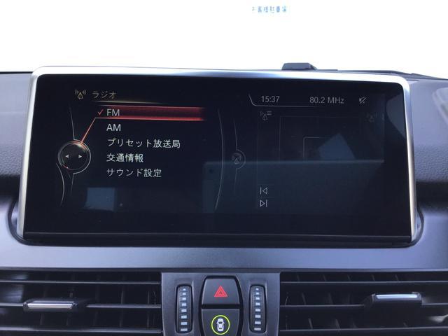 218iアクティブツアラーセレブレションEDファッシ ベージュレザーシート ドライブアシスト コンフォートアクセス Rカメラ 純正HDDナビ Blue Tooth ミュージックサーバー アイドリングストップ 17インチAW LED ETC 禁煙車(34枚目)