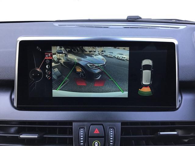 218iアクティブツアラーセレブレションEDファッシ ベージュレザーシート ドライブアシスト コンフォートアクセス Rカメラ 純正HDDナビ Blue Tooth ミュージックサーバー アイドリングストップ 17インチAW LED ETC 禁煙車(35枚目)